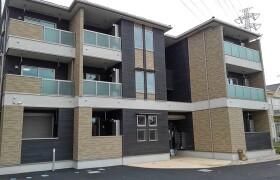 1LDK Apartment in Matoi - Hiratsuka-shi