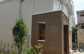 1LDK Apartment in Fujimidai - Kunitachi-shi