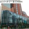 1DK Apartment to Rent in Setagaya-ku Landmark