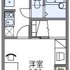 1K Apartment to Rent in Kobe-shi Higashinada-ku Floorplan