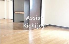3DK Apartment in Nishiogikita - Suginami-ku