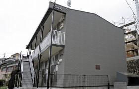1K Apartment in Tsujimachi - Nagasaki-shi