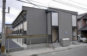 1K Apartment in Koyamacho kita - Tottori-shi