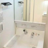 1R マンション 新宿区 洗面所