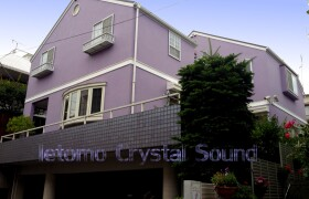 Crystal Sound - Guest House in Ota-ku