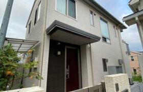 4LDK House in Ozenjinishi - Kawasaki-shi Asao-ku