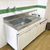 1DK Apartment to Buy in Bunkyo-ku Kitchen