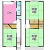 在大阪市淀川区购买3DK 独栋住宅的 内部