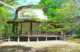 5LDK {building type} in Nagakura - Kitasaku-gun Karuizawa-machi