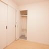 在大阪市北区购买2SLDK 公寓大厦的 仓库