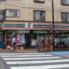 Whole Building Apartment to Buy in Shinagawa-ku Convenience Store