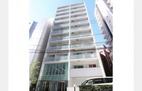 1DK Mansion in Motoakasaka - Minato-ku