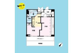 豊島區駒込-2DK{building type}