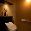 3DK House to Buy in Otsu-shi Toilet