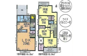 4LDK House in Nakanoshincho - Nagoya-shi Nakagawa-ku