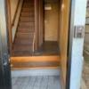Whole Building House to Buy in Kameoka-shi Entrance