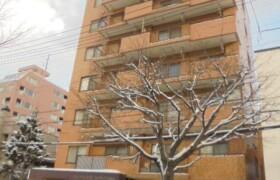 2LDK Apartment in Minami2-jonishi(1-19-chome) - Sapporo-shi Chuo-ku