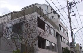 目黒區東が丘-1LDK公寓大廈