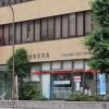 1LDK マンション 港区 Post Office