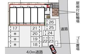 1K Apartment in Onaka - Kasuya-gun Sasaguri-machi