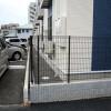 1K Apartment to Rent in Nagoya-shi Higashi-ku Interior