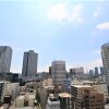 2LDK Apartment to Buy in Chuo-ku Balcony / Veranda