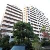 3LDK Apartment to Rent in Yokohama-shi Totsuka-ku Interior