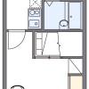 1K Apartment to Rent in Chikushino-shi Floorplan