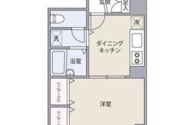 1DK Apartment in Kamiikebukuro - Toshima-ku