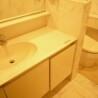 6LDK House to Buy in Bunkyo-ku Toilet