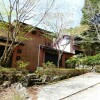 4LDK House to Buy in Ashigarashimo-gun Hakone-machi Exterior