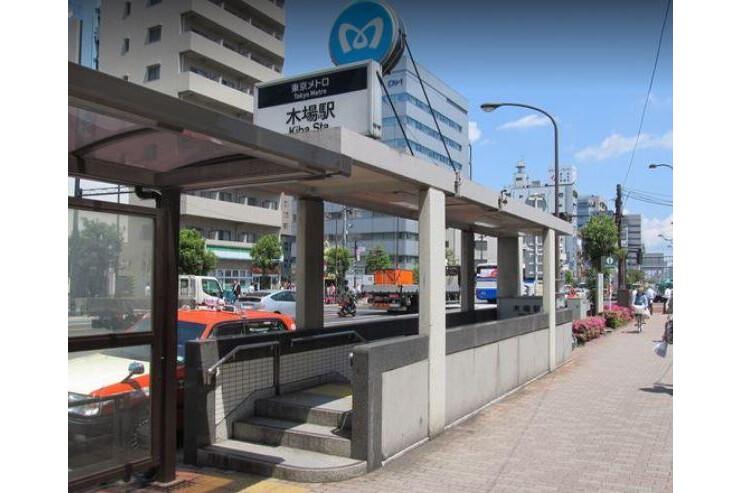4LDK Apartment to Buy in Koto-ku Public facility