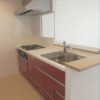 3LDK Apartment to Buy in Odawara-shi Kitchen