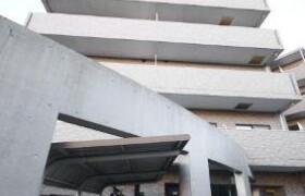 3LDK Apartment in Kashiwacho - Yokohama-shi Asahi-ku