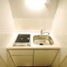 1K Apartment to Buy in Shinjuku-ku Kitchen