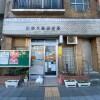 Whole Building Apartment to Buy in Kawasaki-shi Kawasaki-ku Post Office