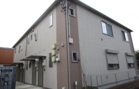1LDK Apartment in Komaba - Saitama-shi Urawa-ku