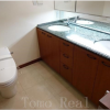 2LDK Apartment to Rent in Minato-ku Toilet