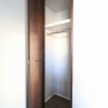 1K Apartment to Rent in Toshima-ku Equipment