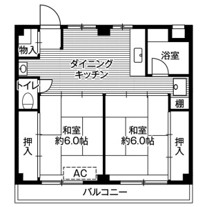 2DK Mansion in Higashimichinobe - Kamagaya-shi Floorplan
