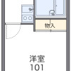 1K Apartment to Rent in Naha-shi Floorplan