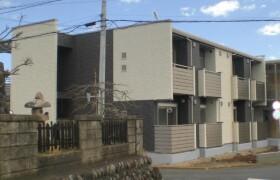 1K Apartment in Sayama - Higashiyamato-shi