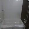 1LDK Apartment to Rent in Bunkyo-ku Shower