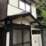 5K House