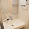 1K Serviced Apartment to Rent in Ota-ku Washroom