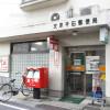1DK Apartment to Rent in Bunkyo-ku Post Office