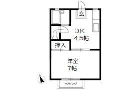 1DK Apartment in Hikarigaoka - Kashiwa-shi
