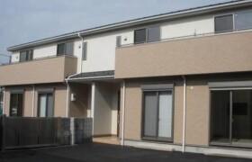 4LDK House in Minamikoiwa - Edogawa-ku