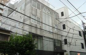 6LDK House in Takanawa - Minato-ku