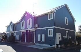 2LDK Apartment in Tanashioda - Sagamihara-shi Chuo-ku